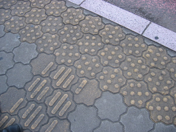 tactile paving example